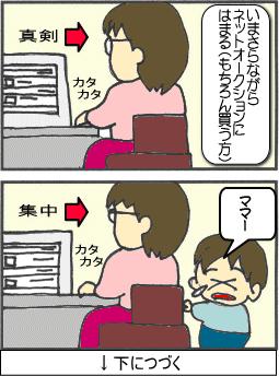 net01