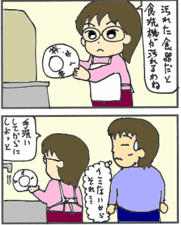 syokusen02