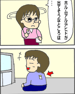 yonkoma_sh02