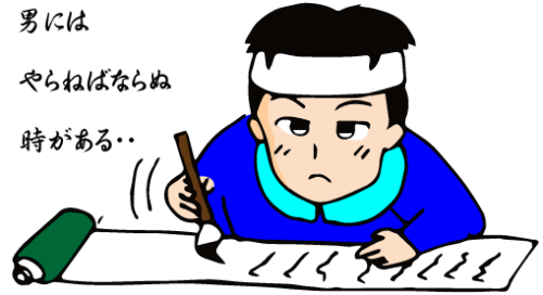 koibumi01