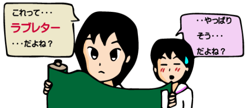 koibumi03
