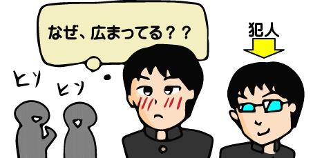 koibumi04