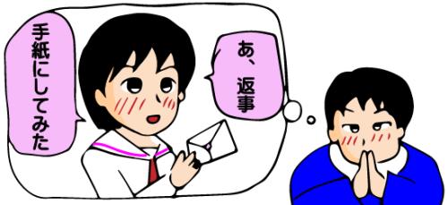 koibumi05